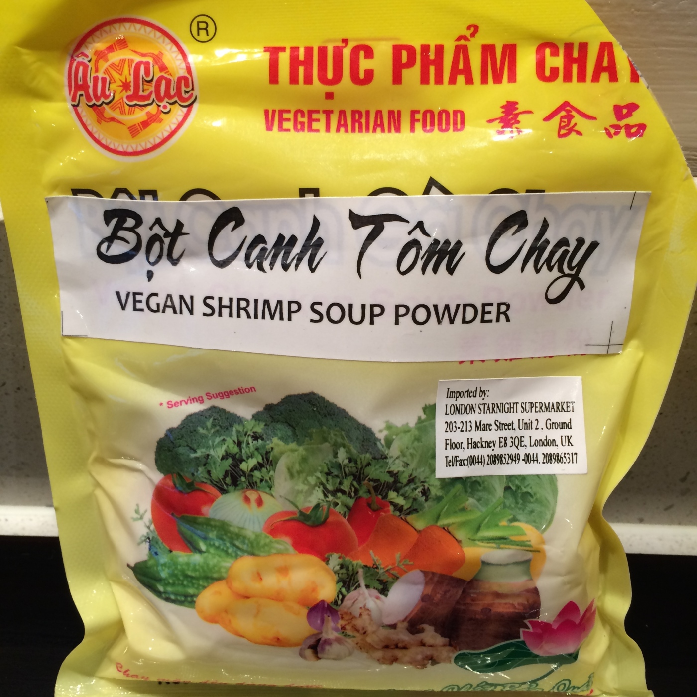 Au Lac Vegan Shrimp/Fish Soup Powder